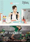 Rude Miss Young-AeTemporada14tvN2015-3