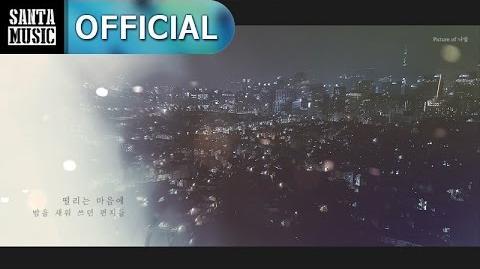 영준(YOUNG JUN) - '달밤(Moon Night)' M V