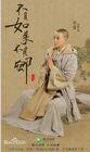 Faithful to Buddha, Faithful to You-6