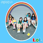 GFRIEND - The 1st Album 'LOL'