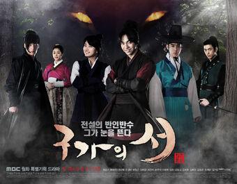 Gu Family Book | Wiki Drama | Fandom