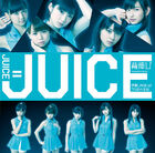 Juice Juice - Senobi lim A