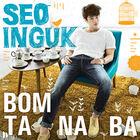 Seo In Guk - BOMTANABA