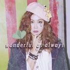 Sol Bi - Wonderful As Always