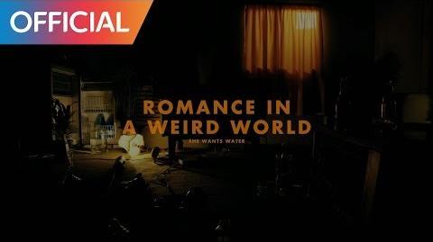 Wetter - Romance In A Weird World