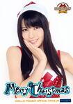 Yajima Maimi57