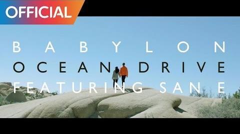 베이빌론 (Babylon) - Ocean Drive (Feat