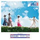 Flower Crew Joseon Marriage Agency OST Part 8