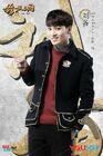K.O.3an Guo3