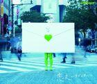 Koibumi ~Love Letter~-Cd