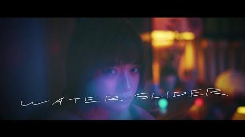 MICO (SHE IS SUMMER) - WATER SLIDER