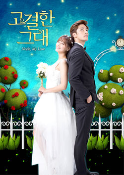 Noble, My LoveNaver TV Cast2015