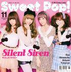 Silent Siren - Sweet Pop!