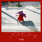 The peggies - Anemone EP (アネモネEP)