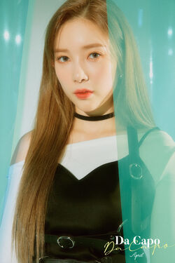 Yoon Chae Kyung (1996)10