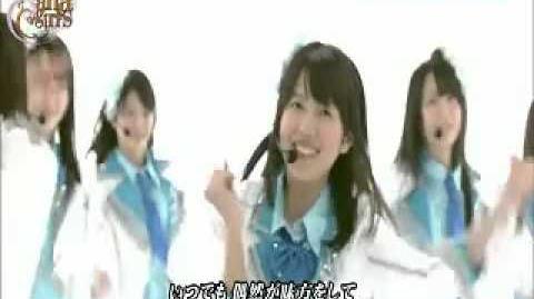 バンザイVenus - SKE48 -