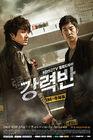Crime-Squad1