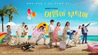 Home for Summer-KBS1-2019-01