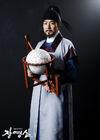 Jang Young SilKBS12016-6