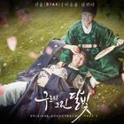 Love in the Moonlight OST Part2