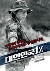 Republic of Korea 1 001