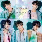 Sexy Zone - inosento deizu