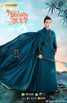 The Romance of Tiger and Rose-Tencent-06
