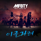 Tiger JK - Fly Like an Eagle (feat. Yoon Mi Rae, Bizzy)