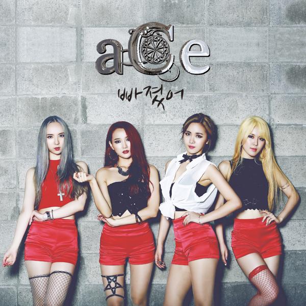 Ace single