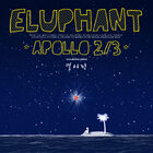 Eluphant - APOLLO 2.3 – Star Candy