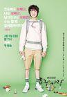 Ho Goo's LovetvN2015-5