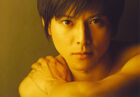 Kawai Ryunosuke4