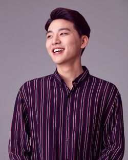 Kim Woo Suk 1994 1