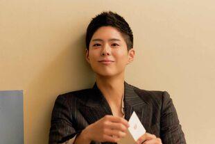 Park Bo Gum (All My Love)