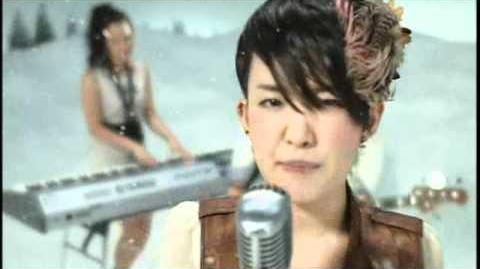 Younha Gossip Boy MV