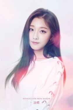Jeong Ye In9
