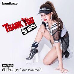 Love Love me - Thank You
