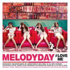 Melody Day - Love Me