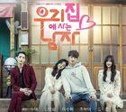 Sweet Stranger and Me-KBS2-2016-02