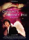 Ten no Chasuke 01
