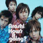 Arashi - How's it going