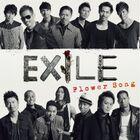 EXILE - Flower Song CD