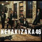 Keyakizaka46 - Kaze ni Fukarete mo