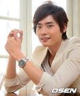 Lee Jong Suk23