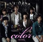 News 2008-color-1