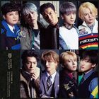 Super Junior - I Think U-CD