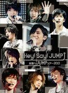 Zenkoku e JUMP portada DVD