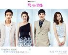 A Thousand Kisses MBC4
