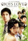 Boys-love-2-film