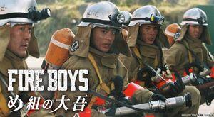 Fireboys